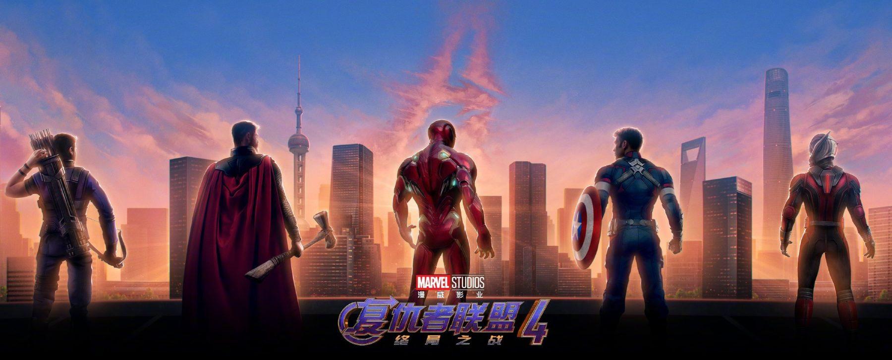 Los Vengadores se reúnen para la nueva pancarta promocional de Endgame