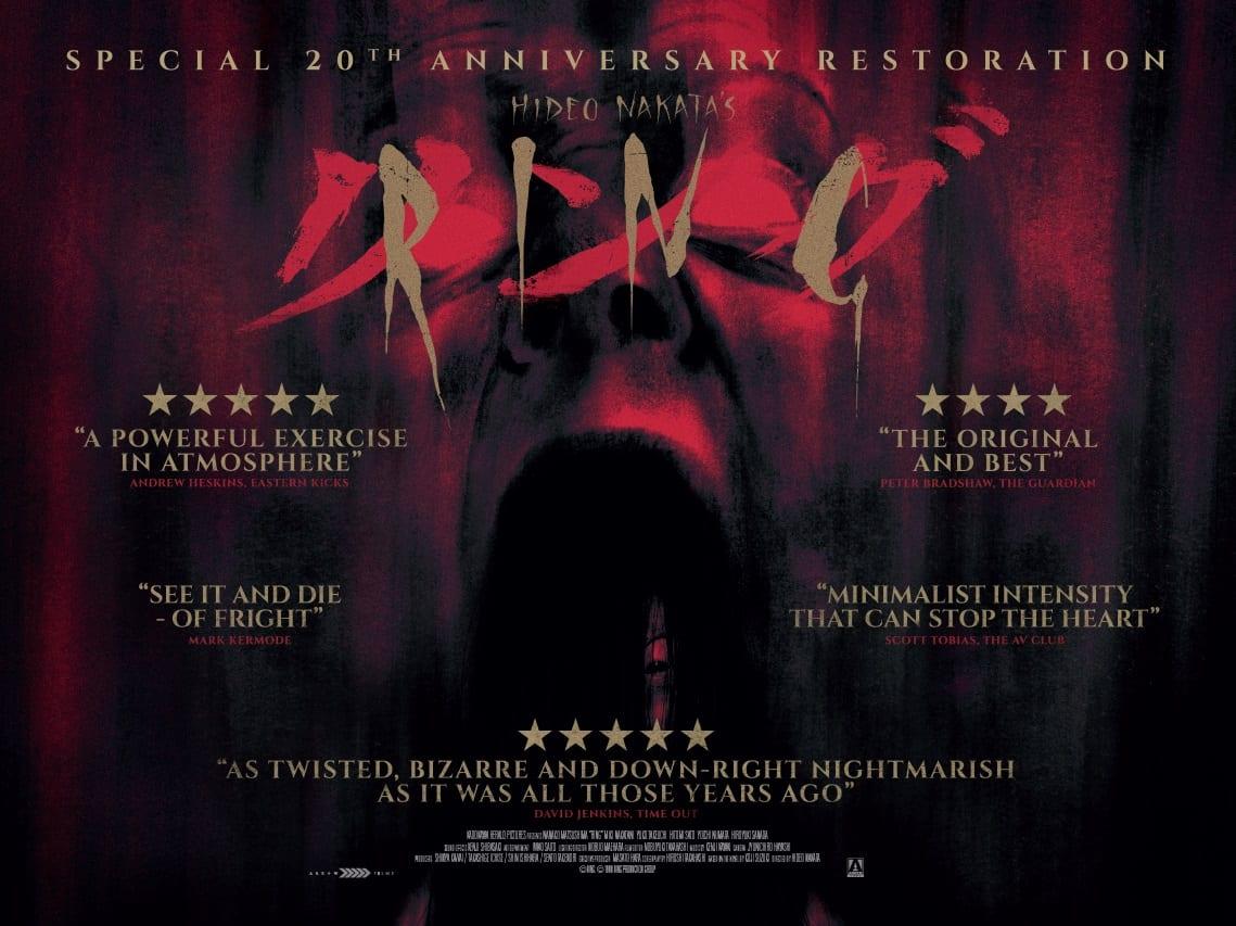 El anillo de Hideo Nakata recibirá el lanzamiento de la restauración del 20 aniversario en los cines del Reino Unido