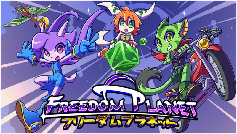 Freedom Planet de GalaxyTrail llega a Nintendo Switch