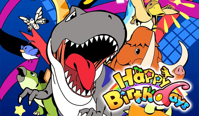 Feliz cumpleaños ya disponible en Nintendo Switch