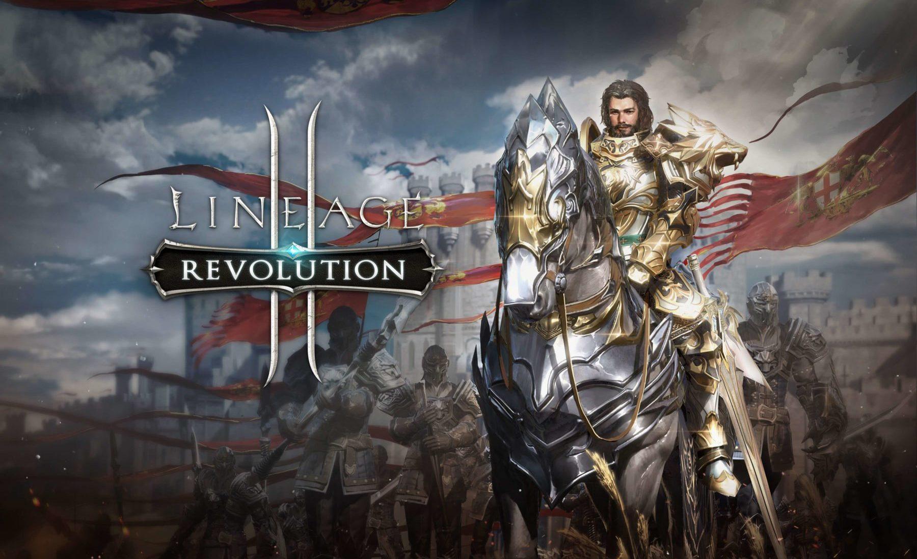 La actualización Major Lineage 2: Revolution agrega el modo Castle Siege para 200 jugadores
