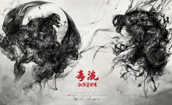 veneno-china-1-600x368