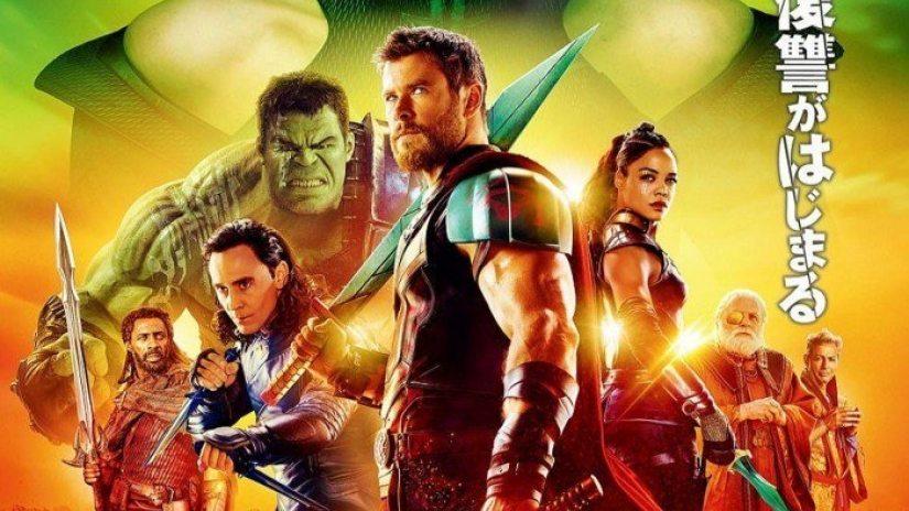 Thor: Ragnarok se acerca a $ 750 millones en todo el mundo