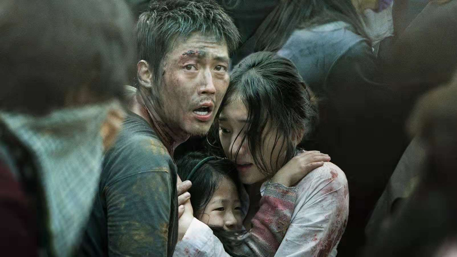 Gripe    La película epidémica de Corea del Sur es uno de los aspectos más destacados de ...