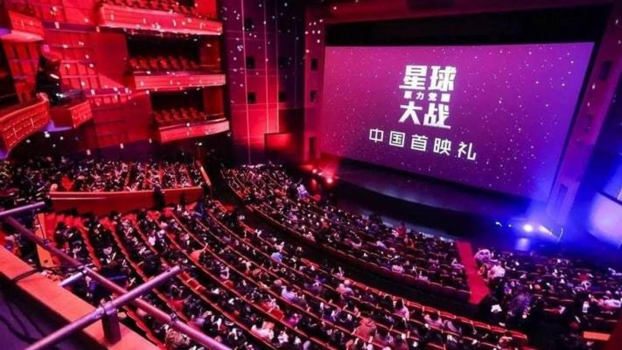 Resultado de imagen para cines chinos